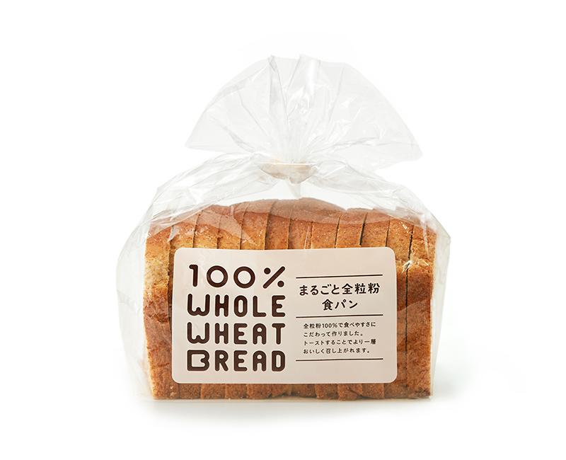 まるごと全粒粉食パン